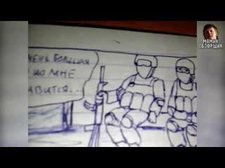 ебанат нарисовал комикс по хуялкеру и озвучивает его (вырезал из маминого обзорщика. скорее всего, видос не полный)