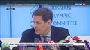 Новости на Россия 24 • Корпорация Роскосмос начнет активнее развивать коммерческие проекты