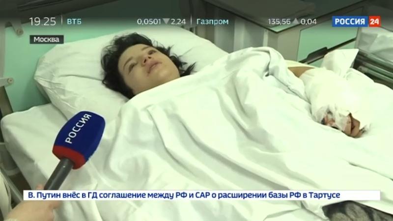 Новости на Россия 24 • Сложность операции - 10 из 10: как собирали руки девушки, покалеченной ревнивым мужем
