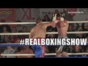 Real Boxing Show Non-stop fights