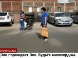 Служение 08.09.2018 Сева на Ярославском вокзале.