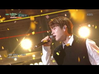 [14.09.18] KBS Music Bank | Nam Woohyun - If Only You Are Fine