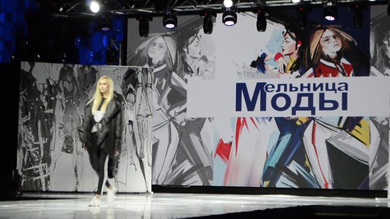 New fashion collection Riverdale KUROKHTINs design / Курохтин Сергей / Мельница моды 2018