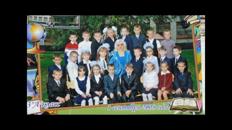 Начальная школа. Выпуск 2017