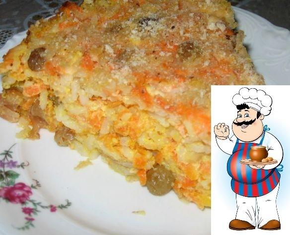 Сладкая запеканка из риса и моркови.