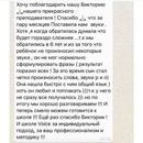 Наталья Данькова фото #13