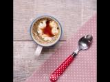 Прекрасный способ сделать чашечку кофе еще вкуснее!