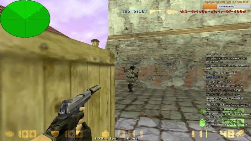 USP ONE SHOT$$$