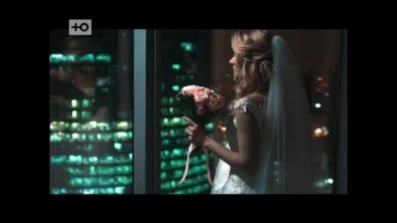 МУХА Телеканал Ю «Женись на мне»