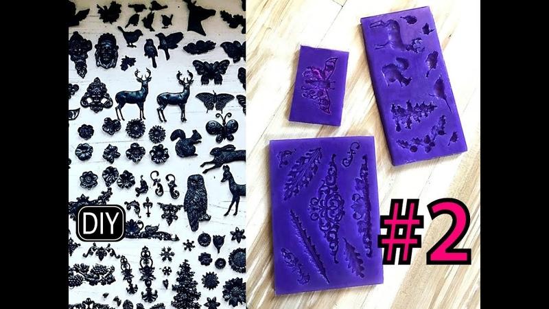 Как сделать силиконовые молды своими руками 2. How to make silicone molds with your own hands 2.