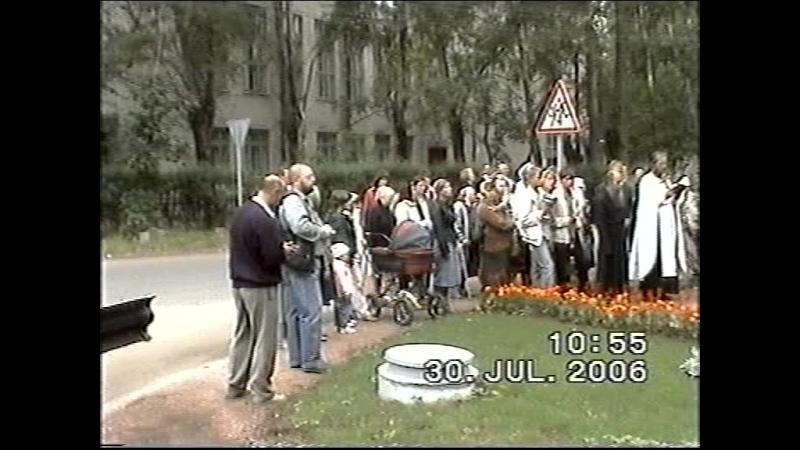 Открытие памятника Морякам Балтийцам после рестоврации. 30.07.2006 г. п. Большая Ижора.