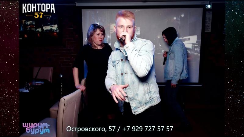 предновогодний корпоратив казань Контора 57 г Казань