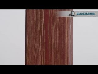 Покраска древесины в цвет Яшма коллекция Рояль от Эксклюзив Колор