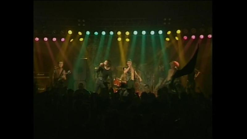 Король и Шут - Дурак и молния 1999