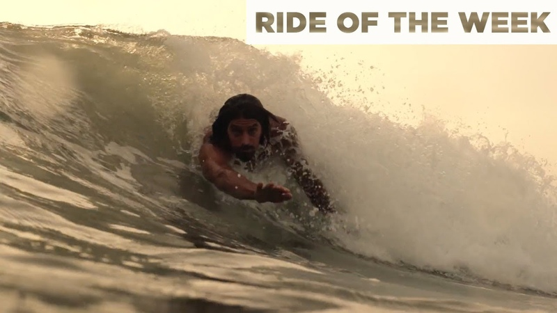 Incredible Bodysurfing  Dave Rastovich   The Church of the Open Sky Extract