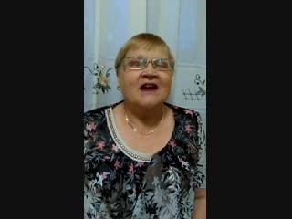 Поздравляет Светлану Михайловну Ладу-Русь с Днем рождения Мироненко Галина