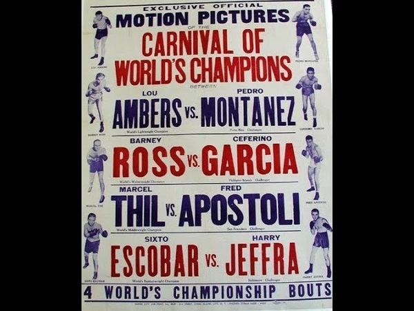 Carnival of Boxing Champions - September 23, 1937 – 4 World Title Fights