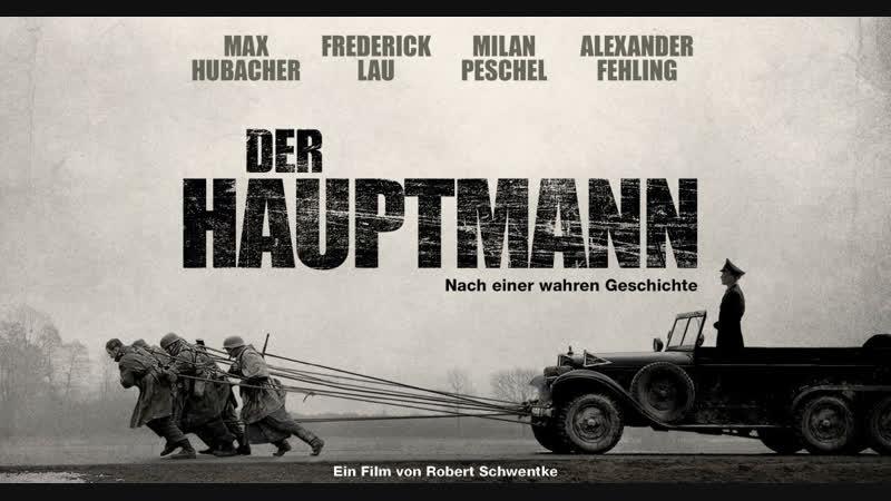 Der.Hauptmann.2017.BDRip.1.46Gb.AVO.MegaPeer