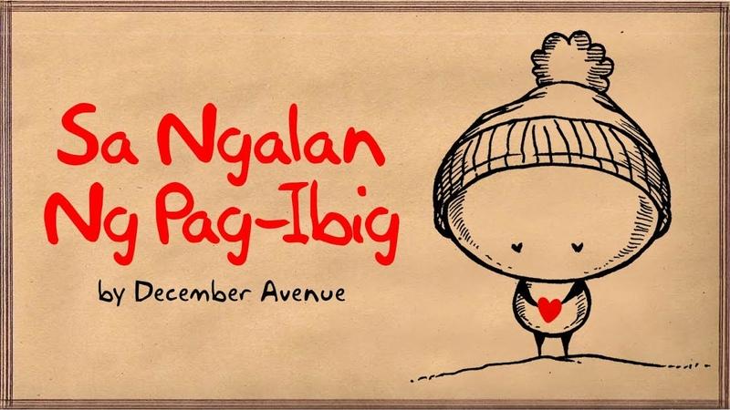 Sa Ngalan Ng Pag-ibig - December Avenue (LYRICS)