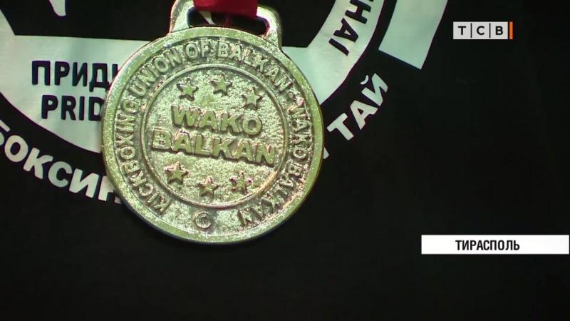 Приднестровские файтеры поедут на чемпионат мира в Италию