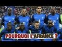 Pourquoi autant d'Africains en équipe de France