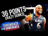 LeBron James Full Highlights at 2012 All-Star Game - 36 Pts, NASTY DUNKFEST! VintageDawkins