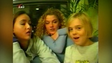 Aaron Carter - Brutale Meiden 1997 - YouTube