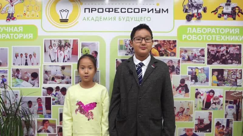 Детское самоуправление Академии будущего ПрофессориУм Республика Калмыкия г. Элиста