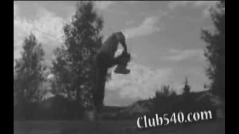 Трикинг(Удары ногами cheat)--shuriken cheat 720 twist