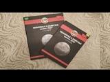 альбом для юбилейных монет ссср 1 3 5 рубл