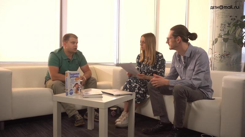 Ток-шоу с Сергеем Бутрием на «Детях Mail.Ru»