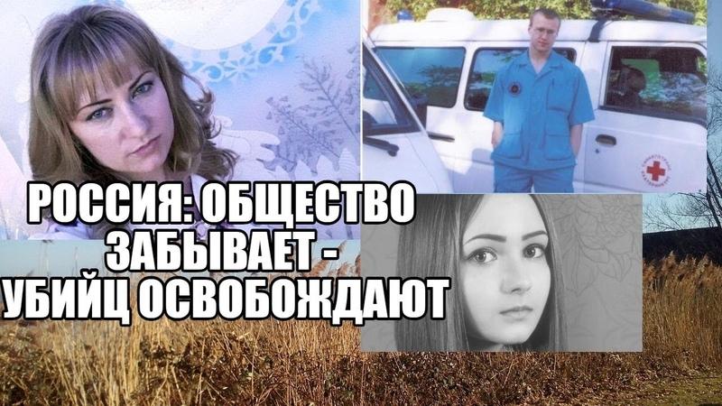 Убийство в ПСЕБАЕ. 2. ГДЕ МАРК КОНЬКОВ? НОВОСТИ 2018 июль » Freewka.com - Смотреть онлайн в хорощем качестве