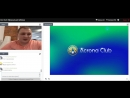 Acrona Club - Официальный вебинар !ОТ 5.09.2018. Предназначение Acrona Club.