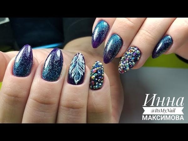 ЗАЖИГАТЕЛЬНЫЙ маникюр 2018 СТРАЗЫ стразы СТРАЗЫ на ногтях Дизайн ногтей гель лаком
