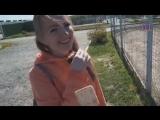Видео №3 - Первый нас встречает страус, главное преодолеть страх)))