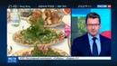 Новости на Россия 24 • Лукашенко показал Сигалу морковку и трактор