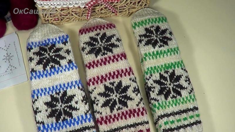 Носки с орнаментом с усиленной пяткой и подошвой Вязание спицами Socks with ornament