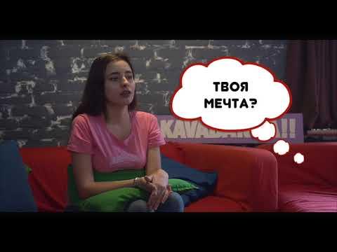 Краснодар / Видеовизитка Анастасии Долунц участницы МИСС 2018