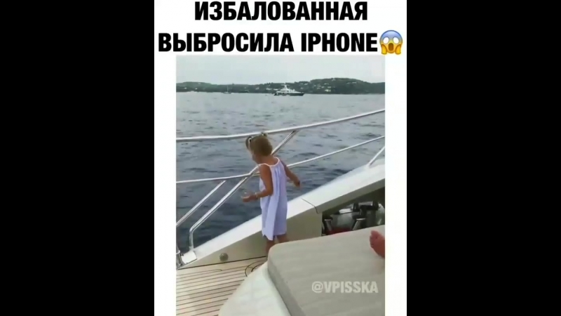 ИЗБАЛОВАННАЯ ВЫБРОСИЛА IPHONE