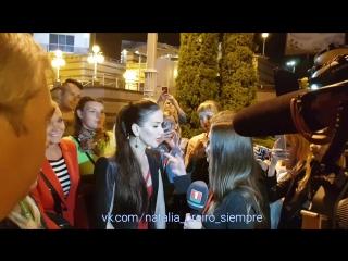 Наталия Орейро после выступления