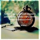 Любовь Дзедзик фото #40