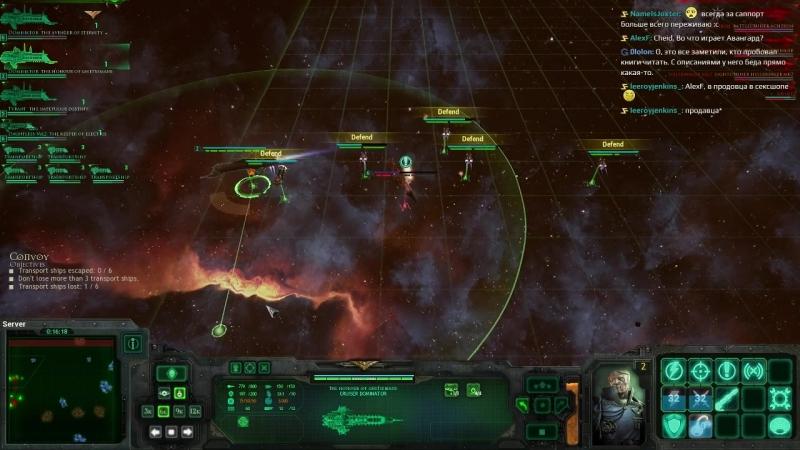 [Cheid100] Прохождение Battlefleet Gothic Armada (Ep 2) Превозмогание во имя Императора...
