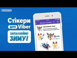 Viber убил SMS_ 5 интересных фактов