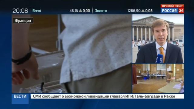 Новости на Россия 24 • Во Франции закрываются избирательные участки