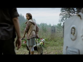 Охранник с кладбища