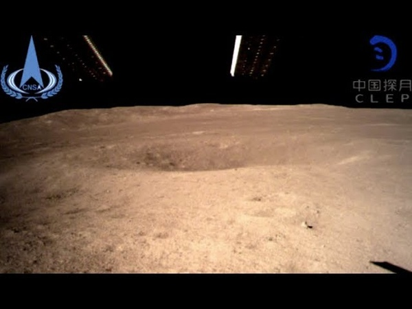 Chang'e-4 Probe Takes First Photo of Moon's Far Side