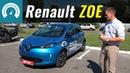 Renault ZOE убийца Leaf 400 км за 1 заряд
