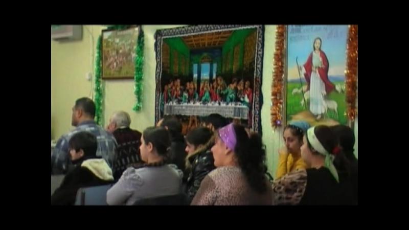 Рождество в цыганской Мерефянской церкви 2010г