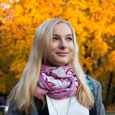 Арина Сергеева