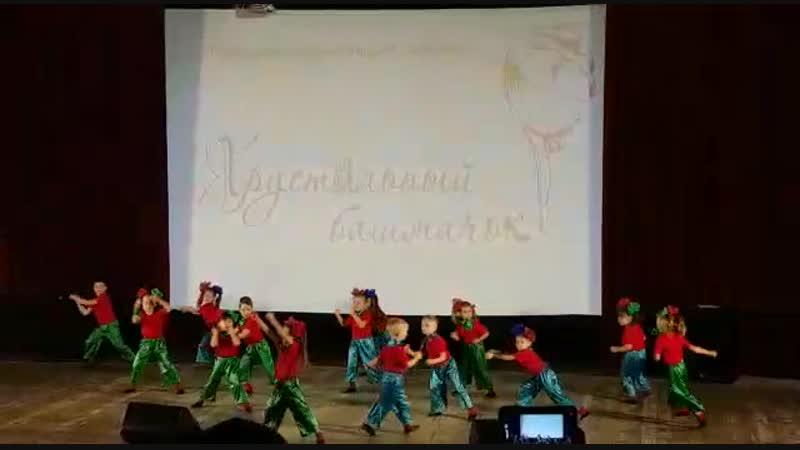 Выступление на региональном конкурсе танцев для исполнителей-любителей Хрустальный башмачок